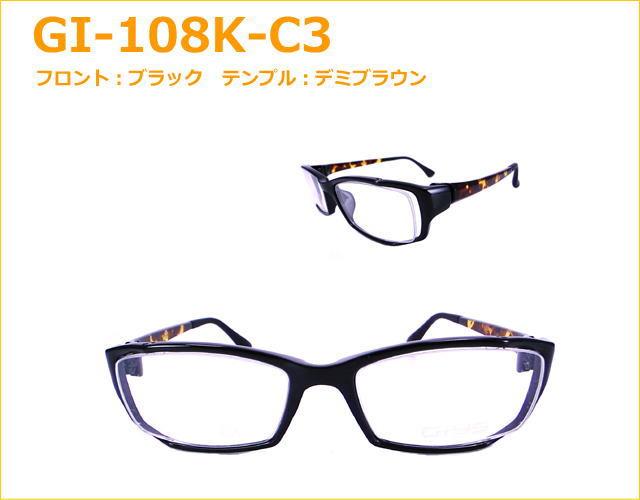 803d59bb207d6 メガネ通販センターの2980円セルフレームメガネセット 激安価格で提供